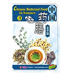 Chinese Medicinal Food-In Summer