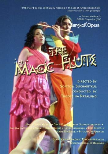Mozart - The Magic Flute (2006)