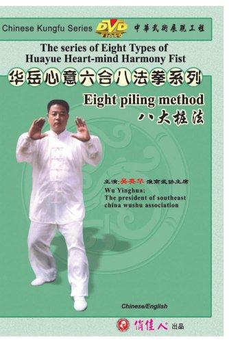 Eight piling method