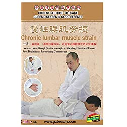 CHINESE MEDICINE MASSAGE CURES DISEASES IN GOOD EFFECTS--Chronic lumbar muscle strain