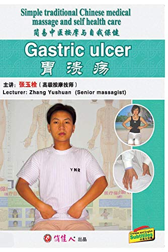 Simple traditional Chinese medical massage and self health care--Gastric ulcer
