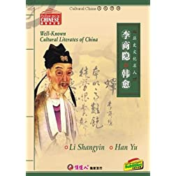 well-known cultural literates of China_9_Han Yu Li Shangyin