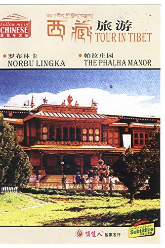 The Phalha Manor.Norbu Lingka