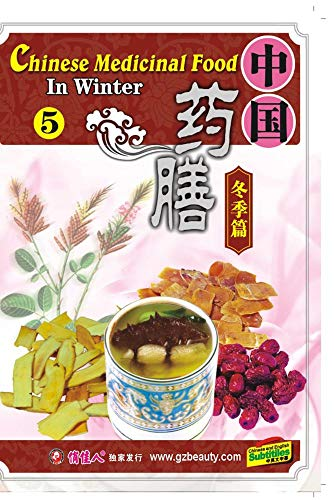 Chinese Medicinal Food-In Winter