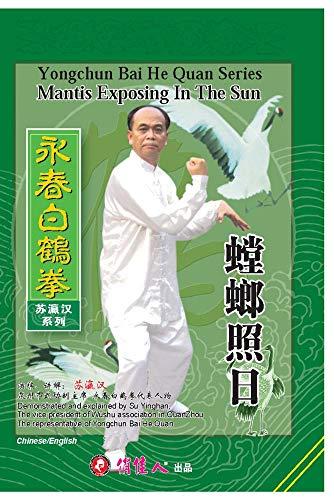 Mantis Exposing In The Sun