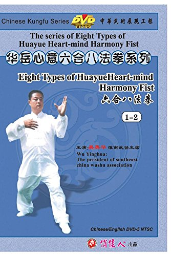 Eight Types of Huayue Heart-mind Harmony Fist(1--2)_