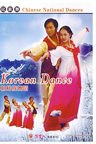 Korean Dance