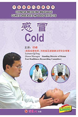 CHINESE MEDICINE MASSAGE CURES DISEASES IN GOOD EFFECTS--Cold