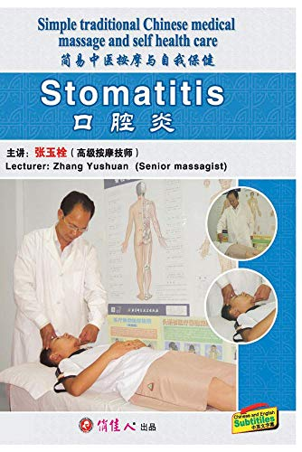 Simple traditional Chinese medical massage and self health care--Stomatitis