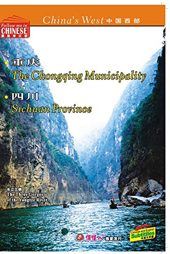 China's West--Sichuan Province and TheChongqing Municipality