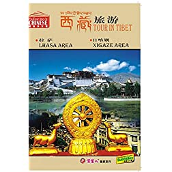 Xigaze Area .Lhasa Area