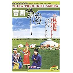 China through Camera (Scenery Series)