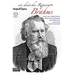 BRAHMS REQUIEM