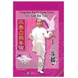 Shi San Bu Yao