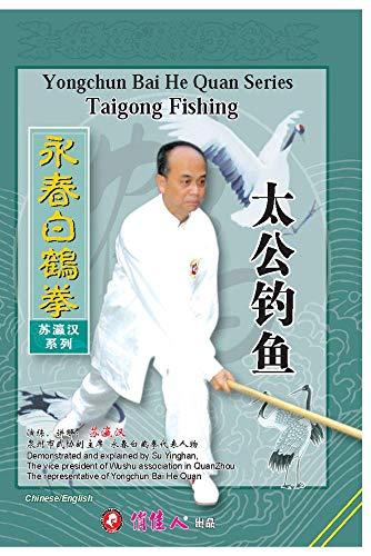 Taigong Fishing