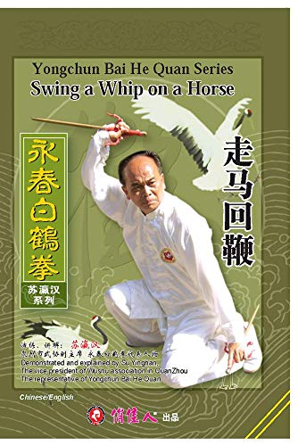 Swing a Whip on a Horse