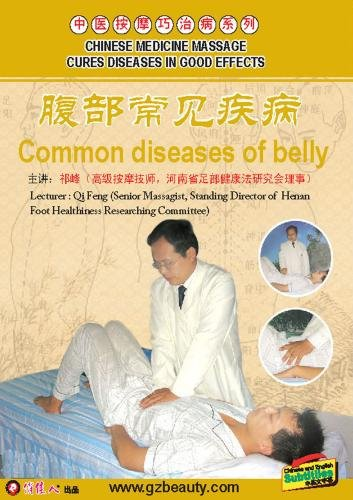 CHINESE MEDICINE MASSAGE CURES DISEASES IN GOOD EFFECTS--Computer Syndrome