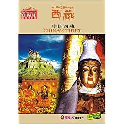 CHINA'S TIBET