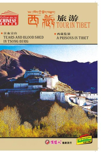Tears and Blood Shed in Tsong Burg. A Prison in Tibet