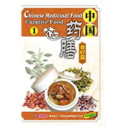 Chinese Medicinal Food -Curative Food