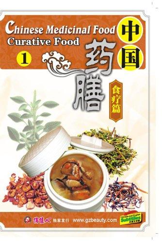 Chinese Medicinal Food -Curative Food