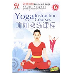 Yoga Instruction Courses