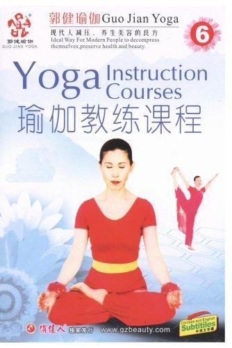 Yoga Instruction Courses