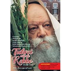 Tishrei with the Rebbe, The Documentary - Volume 2, Days of Joy