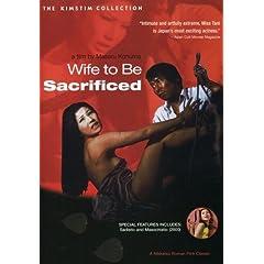 Wife to Be Sacrificed (1975) / Sadistic and Masochistic (2000) (Sub)