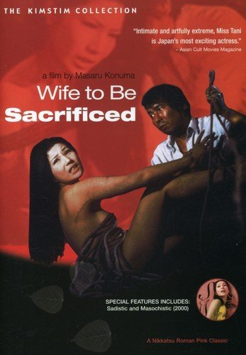Wife to Be Sacrificed (1975) / Sadistic and Masochistic (2000) (Sub)