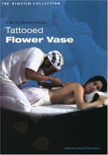 Tattooed Flower Vase (1976) (Sub)