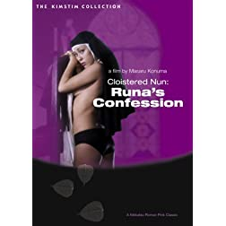 Cloistered Nun: Runa's Confession (1976) (Sub)