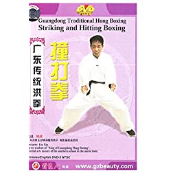 Striking and Hitting Boxing