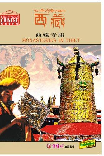 Monasteries in Tibet