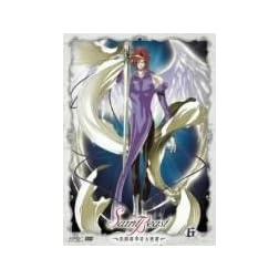 Saint Beast-Koinjojishitenshidan 6