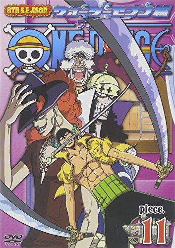 One Piece 8th Season Water Seven 11