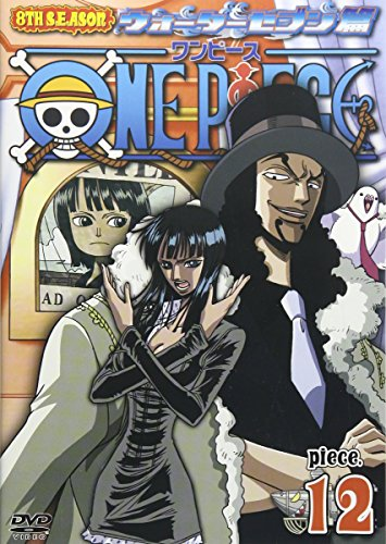 One Piece 8th Season Water Seven 12