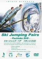 Ski Jumping Pairs Pachinko