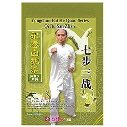 Qi Bu San Zhan