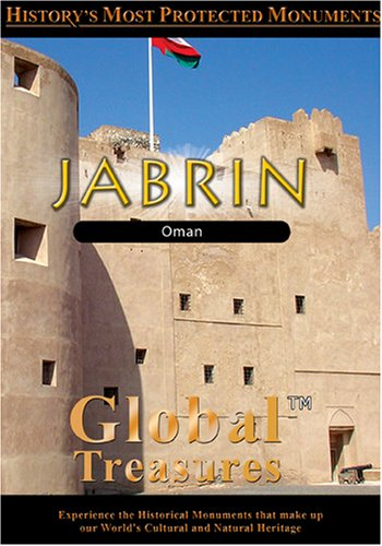 Global Treasures  Jabrin Oman