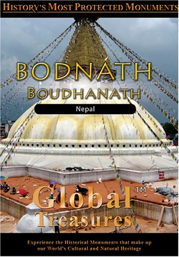 Global Treasures  BODNATH Nepal