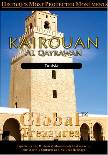 Global Treasures  KAIROUAN Al QAYRAWAN Tunisia
