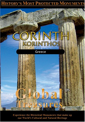 Global Treasures  CORINTH Korinthos Greece