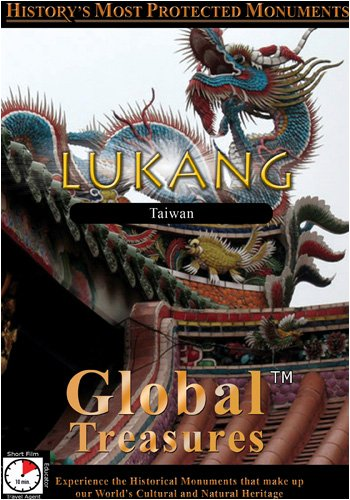 Global Treasures  LUKANG Taiwan