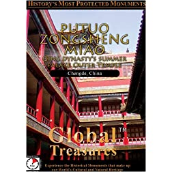 Global Treasures  PUTUO ZONGSHENG MIAO Qing Dynasty's Summer Palace Outer Temple  Chengde, China