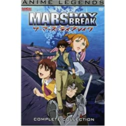 Mars Daybreak: Anime Legends