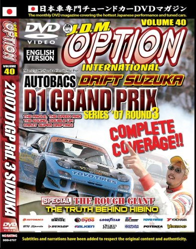 JDM Option: D1 Grand Prix Series 2007 -- Rnd 3 -- Drift Suzaka!