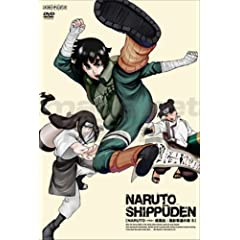 Naruto Shippuden the Chapter of 5