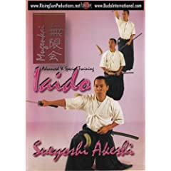 Iaido Vol.3 Advanced and Special Training