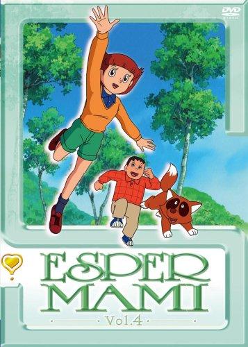Esper Mami DVD 4